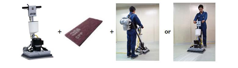 従来の「洗浄・リコート」に代わる新たな手法「削り・磨き&リコート」