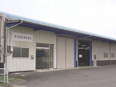 画像:高松営業所