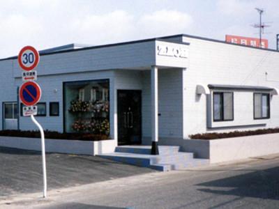 画像:新潟営業所