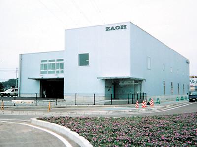 画像:金沢営業所