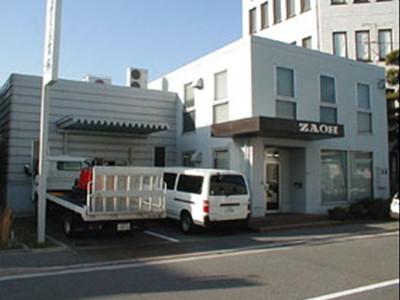 画像:広島営業所