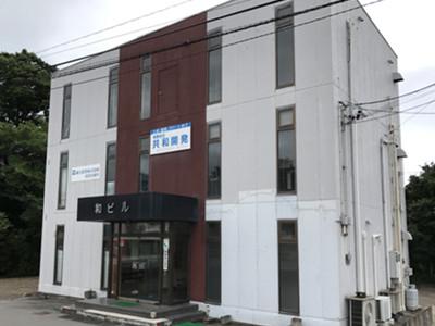 画像:長野営業所