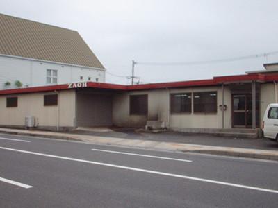 画像:鹿児島営業所